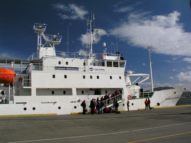 Recensione sulla nave russa a scafo rinforzato prof for Cabine di pesca nel ghiaccio alberta